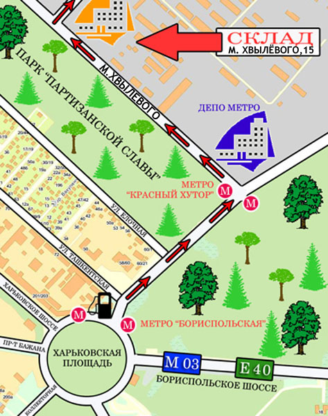 Карта проезда к складу парка Партизанской Славы